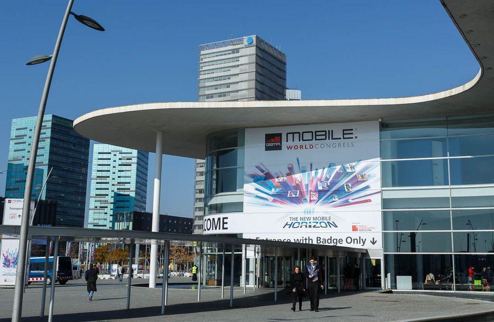Az MWC 2017-es barcelonai rendezvényének főbejárata