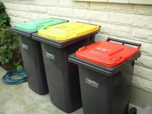 szelektív hulladékgyűjtő kuka
